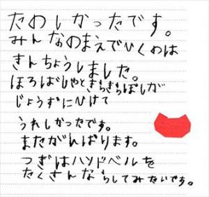 イメージ (6)3_R