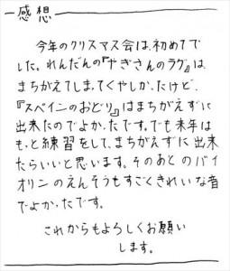 イメージ (10)2_R