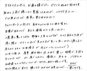 イメージ (8)2_R