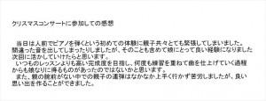 イメージ (7)2_R