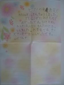 DSC00839_R