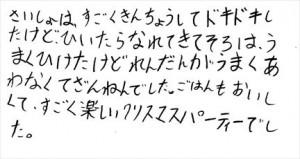 イメージ (9)2_R